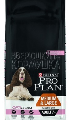 Pro Plan Medium/Large Adult 7+ Sensitive Skin