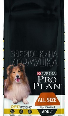 Pro Plan Adult Light/Sterilised