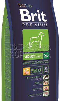 Brit Premium Adult XL (Extra Large)