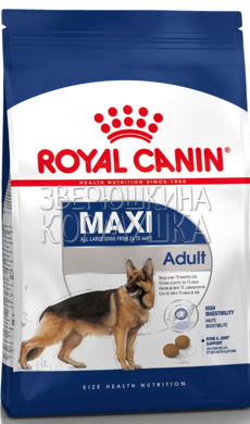 Royal Canin Maxi Adult  (Роял Канин Макси Эдалт)