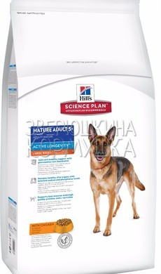 Hill's Science Plan Canine Mature Adult Active Longevity Large Breed Chicken