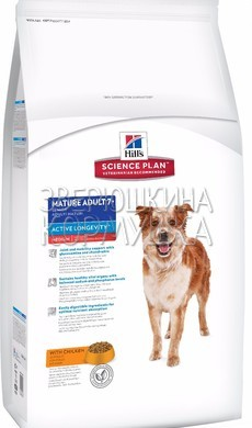 Hill's Science Plan Canine Mature Adult Active Longevity Medium Chicken