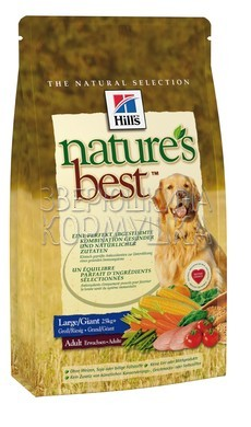 Hill's Nature's Best Adult Canine Large/Giant