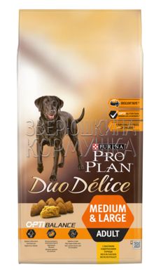 Pro Plan Duo Delice Adult Rich in Chicken with Rice