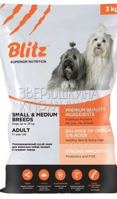 Blitz Adult Small & Medium Breed