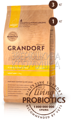Grandorf Mini Adult 4 Meat & Brown Rice