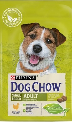 Dog Chow Adult Small Breed with Chicken